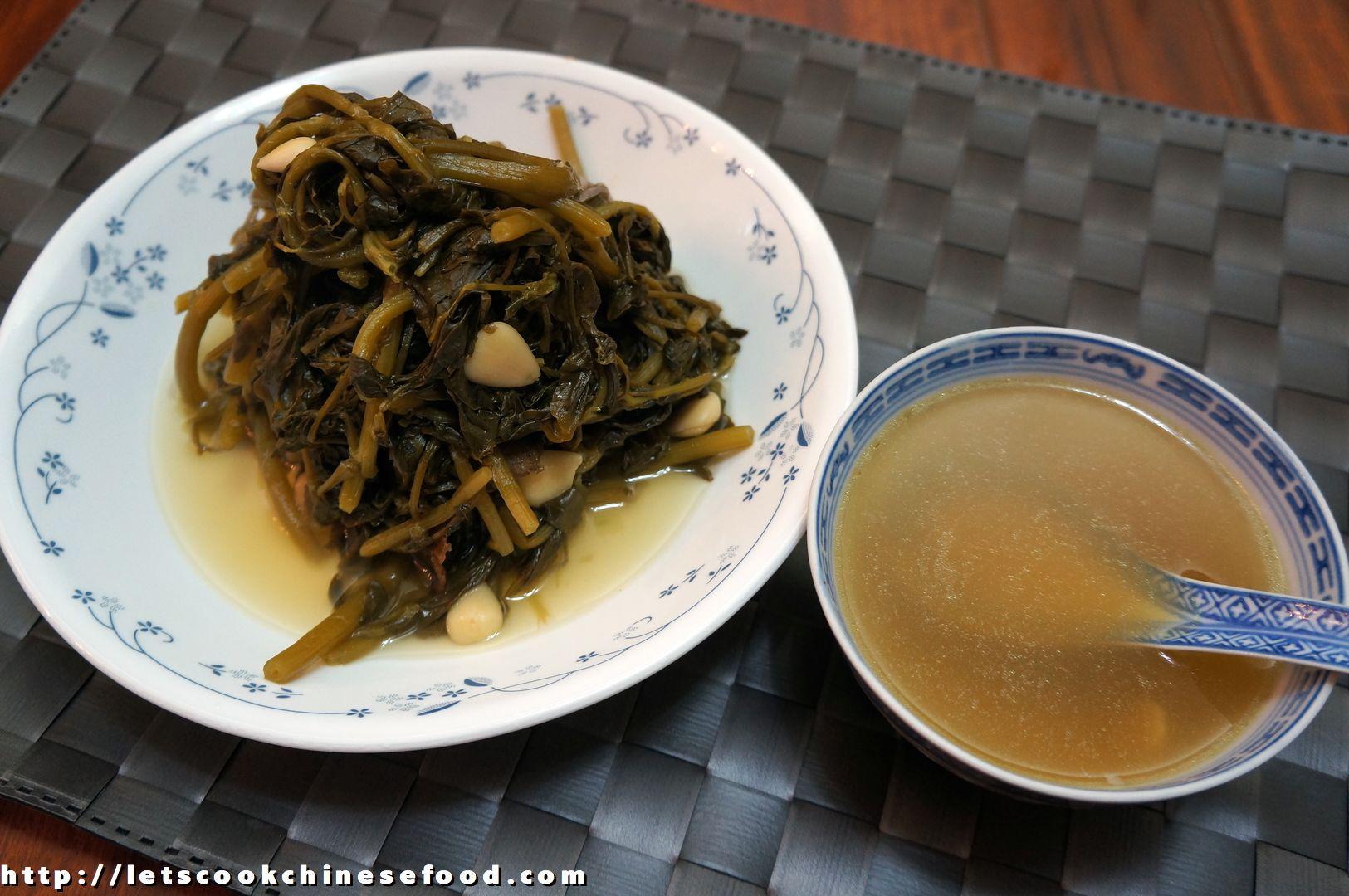 Chinese recipewatercress with blotched snakehead fish soup chinese recipe watercress with blotched snakehead fish soupfor 12 persons forumfinder Choice Image